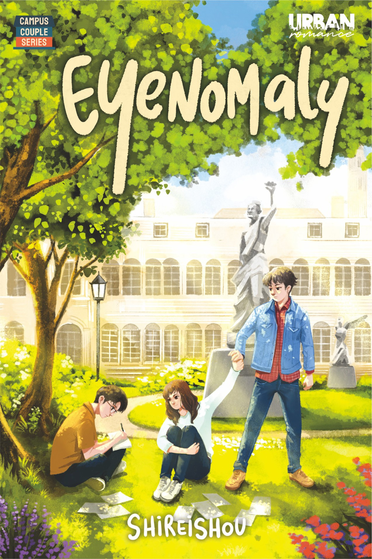 Eyenomaly [sumber elektronis]