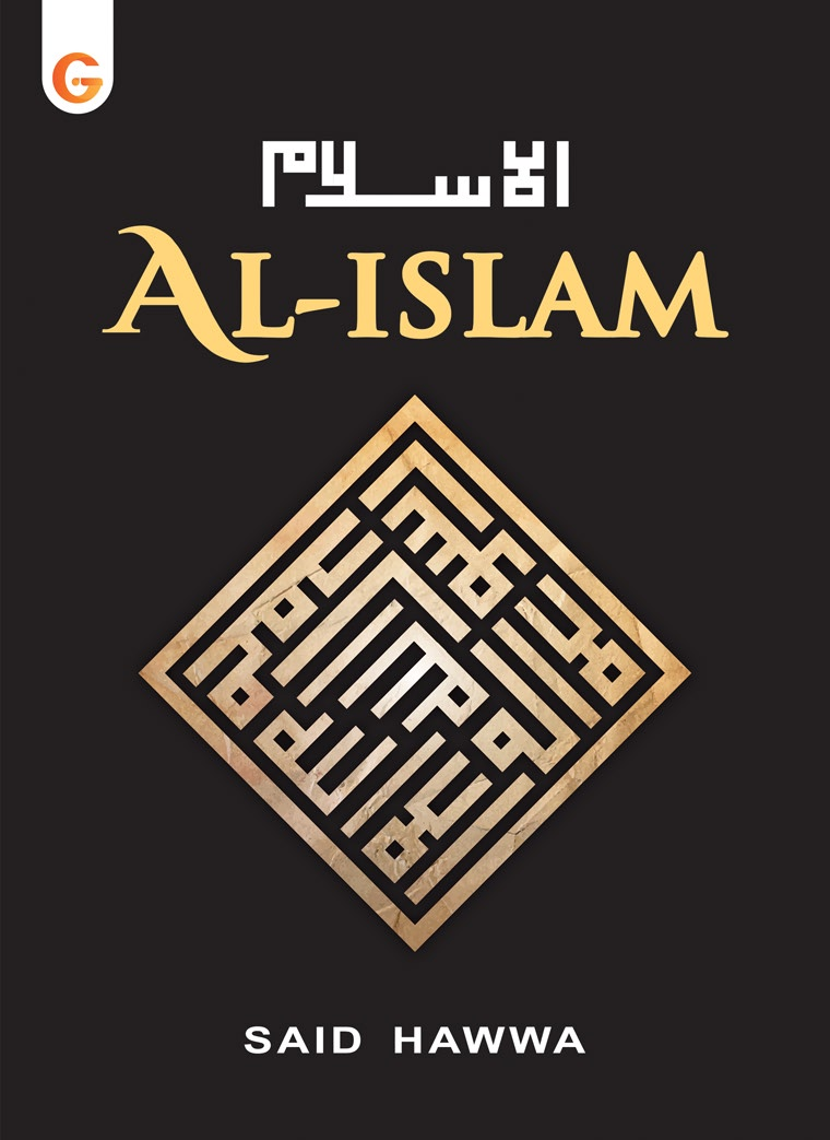 Al-Islam [sumber elektronis}