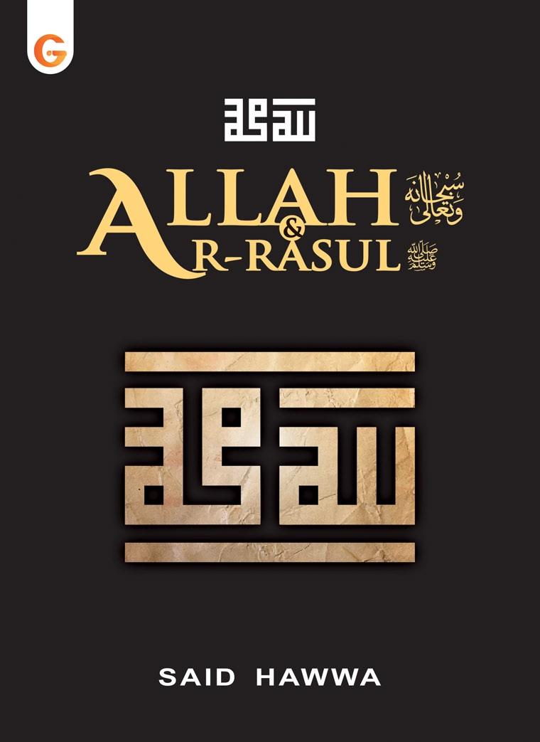 Allah & Ar Rasul [sumber elektronis]