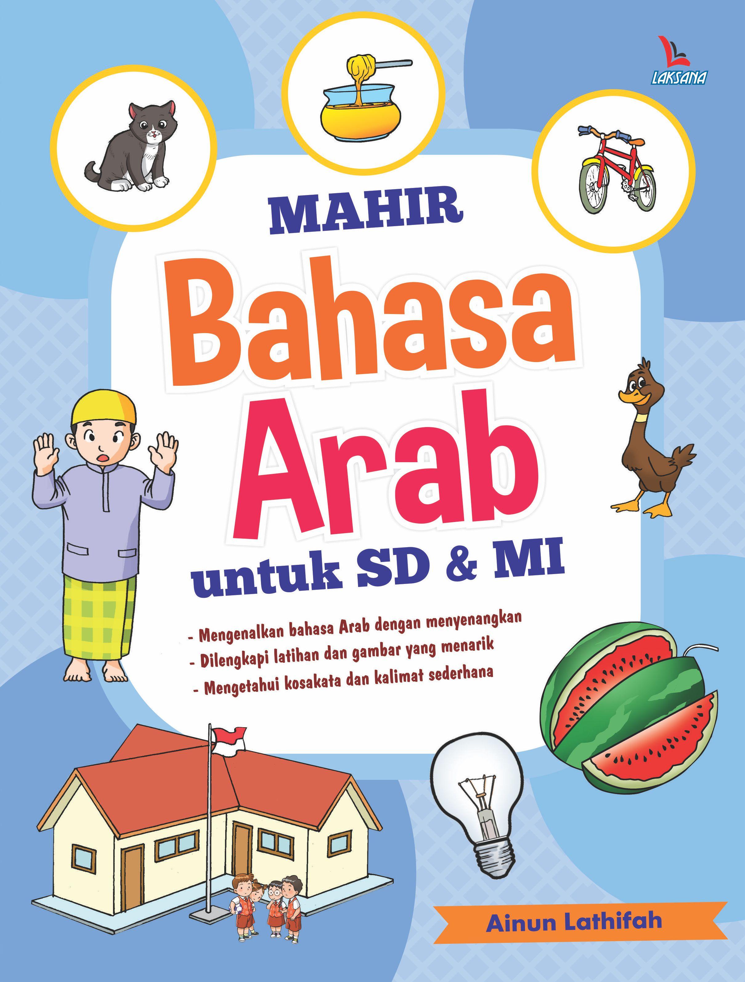 Mahir bahasa arab untuk SD & MI [sumber elektronis]