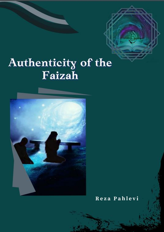 Authenticity of the faizah [sumber elektronis]