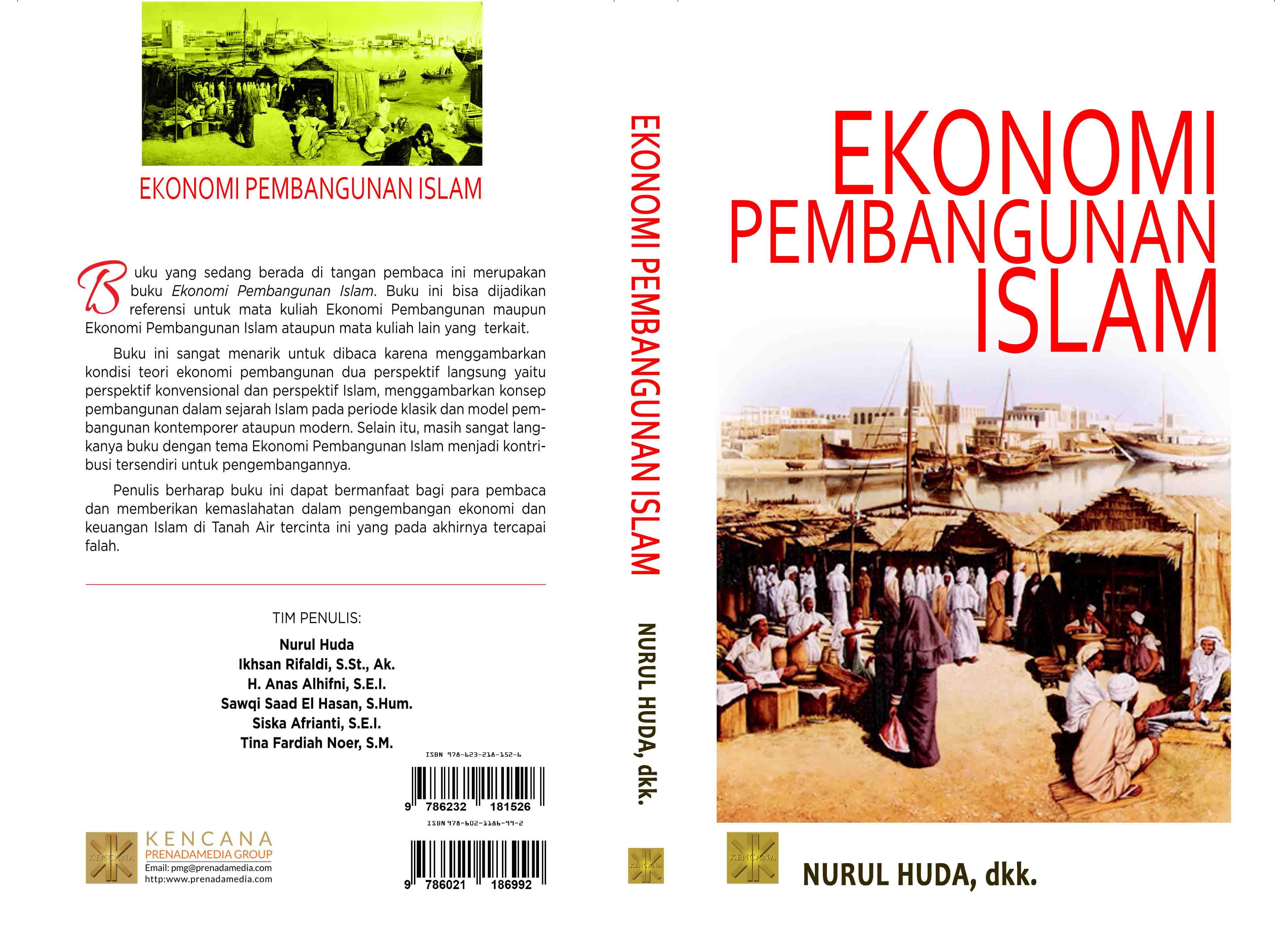 Ekonomi pembangunan Islam [sumber elektronis]