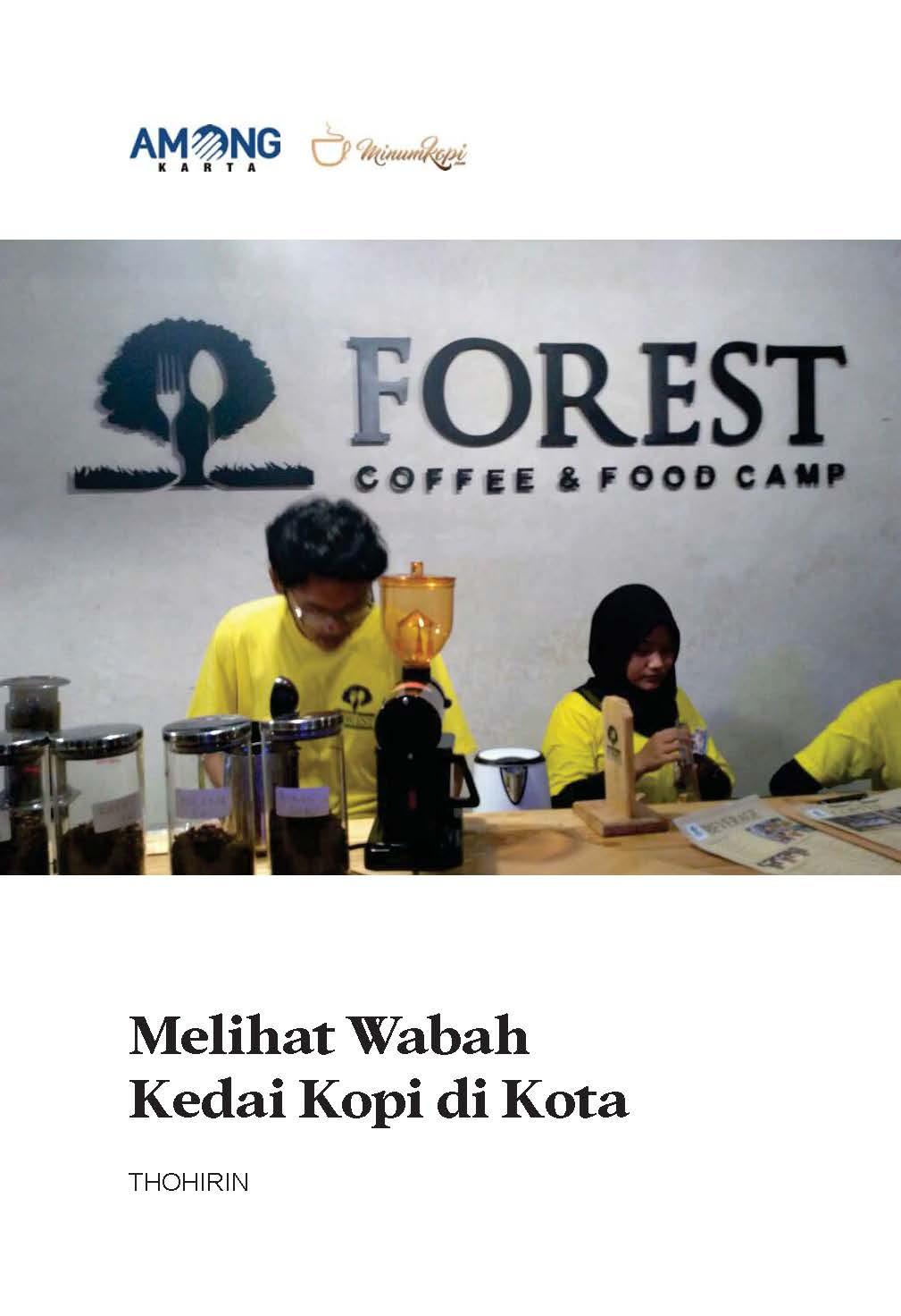 Melihat wabah kedai kopi di kota [sumber elektronis]
