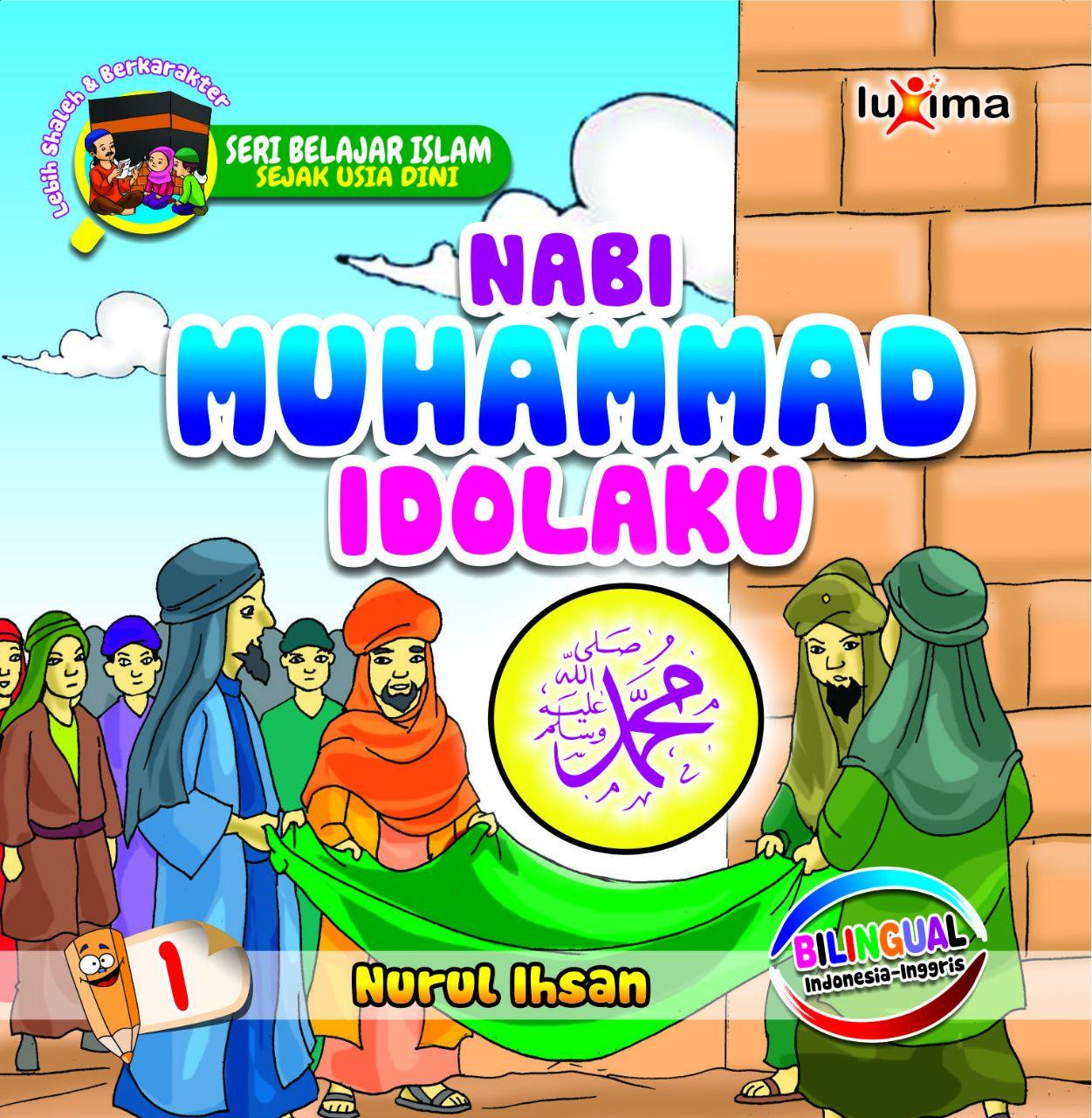 Nabi Muhammad idolaku [sumber elektronis]