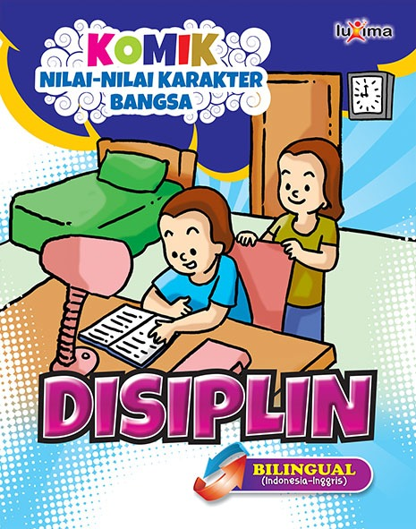 Disiplin [sumber elektronis]