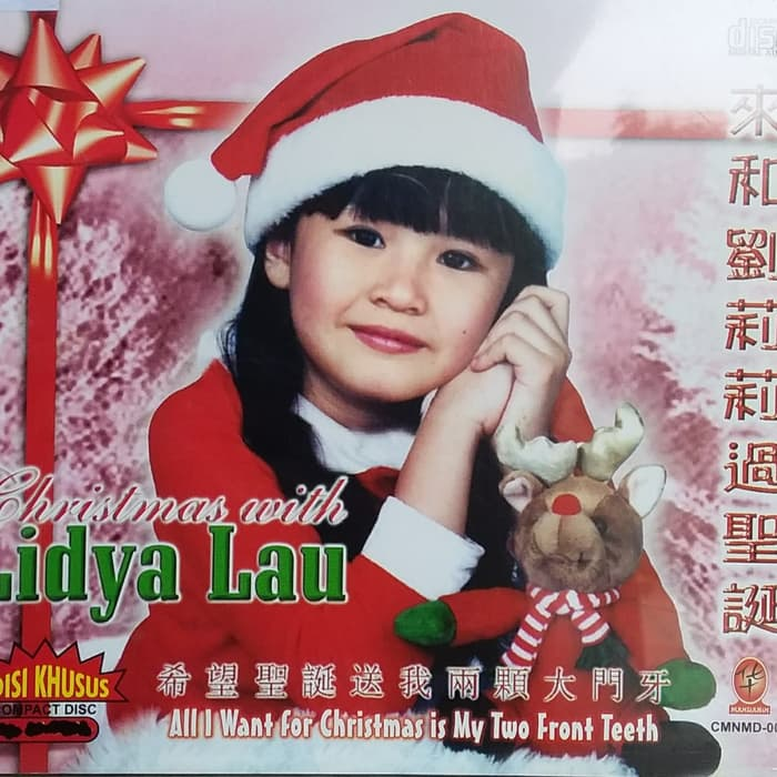 Joyful Joyful (Mandarin Version)
