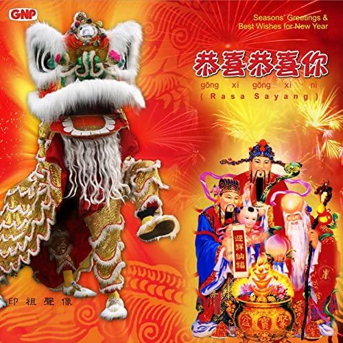 Xin Nian Hao